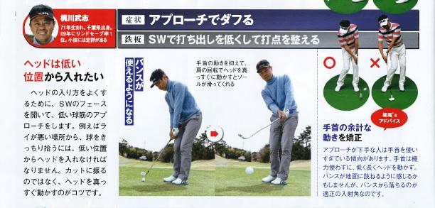 kajikawa_ap2