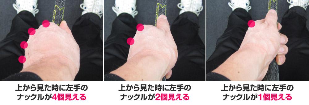 grip_02